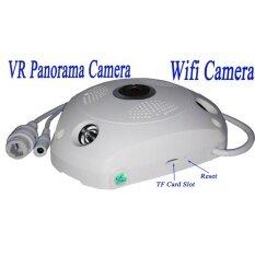 ซื้อ Camera Vr Cam 3D 130Vr Ip Camera กล้องวงจรปิด 360 องศา กรุงเทพมหานคร