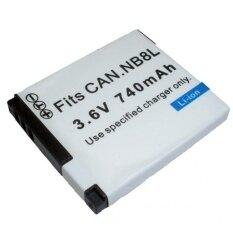 แบตเตอรี่กล้องCannonรุ่นNB-8L Replacement Battery for Canon