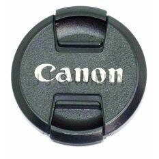 โปรโมชั่น Canon ฝาปิดหน้าเลนส์ Lens Cap 58 Mm เทียบเท่า ถูก
