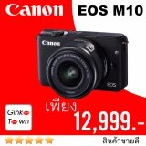 Canon กล้อง Canon Eos M10 สีดำ ประกัน Ginkotown กรุงเทพมหานคร