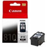 Canon ตลับหมึกแท้ สีดำ Canon Pg 810 Black Canon Mp237 Ip2770 Mx347 Mx357 Mx328 Mp287 Mp497 Mp366 Mx416 Mx426 Mp245 Mp486 Mx338 Mp496 Mp258 กรุงเทพมหานคร