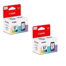 ขาย Canon Cl 57Co Ink Color หมึกสี 2 กล่อง ถูก กรุงเทพมหานคร