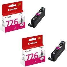 ราคา Canon Cli 726M Ink Cartridge Magenta 2 กล่อง Canon เป็นต้นฉบับ