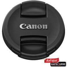 Canon E-77 II for 77mm Lens Cap