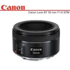 ราคา Canon Ef 50Mm F 1 8 Stm ถูก