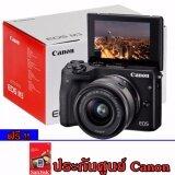 ทบทวน ที่สุด Canon Eos M3 Kit Efm 15 45Mm Is สีดำ ประกันศูนย์ Free Sdhc 8 Gb