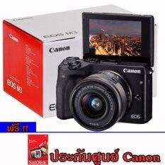 ราคา Canon Eos M3 Kit Efm 15 45Mm Is สีดำ ประกันศูนย์ Free Sdhc 8 Gb Canon ออนไลน์