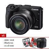 ขาย ซื้อ ออนไลน์ Canon Eos M3 Lens Ef M 15 45Mm Is Stm Black Free Sdhc16Gbc10 กระเป๋ากล้องPl ฟิล์มกันรอย