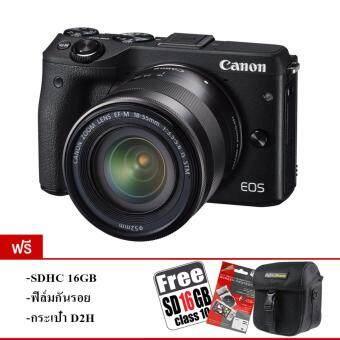Canon EOS M3 + Lens EF-M 15-45mm IS STM –( Black) Free SDHC16GBC10+กระเป๋ากล้องPL+ฟิล์มกันรอย