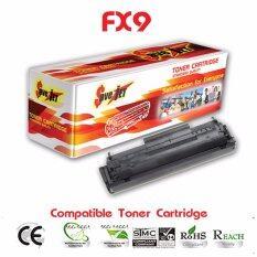 ขาย Canon Fx9 ตลับหมึกพิมพ์โทนเนอร์เลเซอร์เจท Canon ใน Thailand
