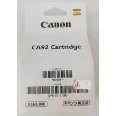 หัวพิมพ์ Canon G Serries ตลับสี G1000 G2000 G3000 G4000 กรุงเทพมหานคร