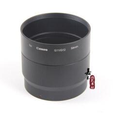 ขาย Canon G10 G11 G12 58Mm อะแดปเตอร์หลอดสีดำ Transfected อะแดปเตอร์ขั้นตอนที่ปัดน้ำฝน ออนไลน์ ฮ่องกง