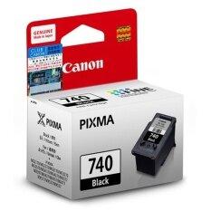 canon หมึกพิมพ์ Inkjet รุ่น PG -740 bk Black