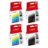 ราคา Canon หมึกพิมพ์ Inkjet รุ่น Pg 810 Cl 811 Black Color 4 ตลับ ออนไลน์