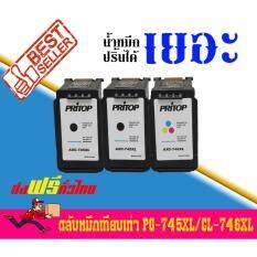 ขาย Canon Ink Cartridge Pg 745Xl Cl 746Xlใช้กับปริ้นเตอร์ Canon Pixma Mg2570 Pritop ดำ 2 ตลับ สี 1 ตลับ Pritop ถูก