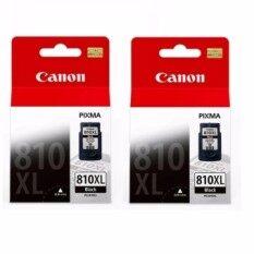 ขาย Canon Ink Cartridge Pg 810Xl Black 2 ตลับ ออนไลน์ ใน กรุงเทพมหานคร