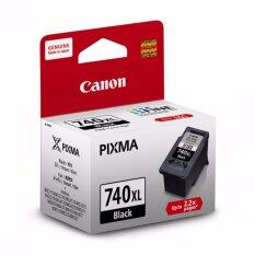 CANON INK PG-740XL BK (MX377/MX437/MX517/MG3170/MG4170)