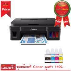 ซื้อ Canon Inkjet Printer Pixma G2000 Ink Tank พร้อมหมึกแท้ 4 สี Black ออนไลน์ ถูก