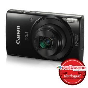 Canon Ixus190 Black