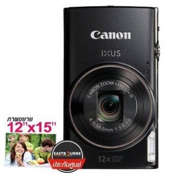 Canon Ixus285 HS 20.2MP 12X(Black) + คูปองขยายภาพขนาด 12\x15\ 1ใบ มูลค่า175บาท