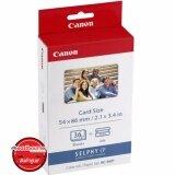 ราคา Canon กระดาษปริ้นท์ขนาดเครดิตการ์ด รุ่น Kc 36Ip หมึกพิมพ์ For Cp900 Cp910 Cp1200 ใหม่ล่าสุด