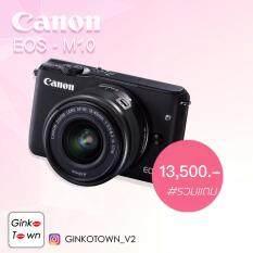 ซื้อ Canon กล้อง Canon Eos M10 สีดำ ประกัน Ginkotown Canon