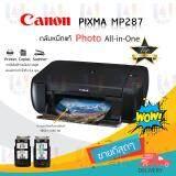 ขาย ซื้อ เครื่องปริ้น Canon Mp287 3 In 1 ปริ้นงาน ถ่ายเอกสาร สแกน ฟังชั่นครบ พร้อมหมึกแท้ใช้งานได้ทันที รับประกัน 1 ปี