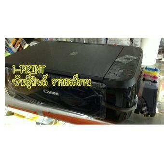 CANON MP287+INK TANK ราคาส่ง-