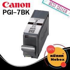 ทบทวน ที่สุด หมึกแท้ Canon No Box Pgi 7Bk สีดำ