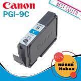 โปรโมชั่น หมึกแท้ Canon No Box Pgi 9C สีฟ้า ใน ไทย