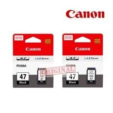 ขาย ซื้อ ออนไลน์ Canon Pg 47 Black Pg 47 2 ชิ้น สีดำ ของแท้canon E400 E410 E417 E460 E470 E477 E480