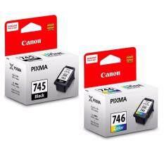 ราคา Canon Pg 745Bk Cl746Co Ink Cartridge Black Color ออนไลน์