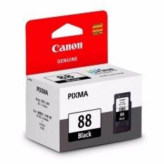 ขาย ซื้อ Canon Pg 88 หมึกแท้ สีดำ กรุงเทพมหานคร