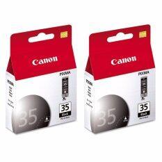 Canon PGI-35BK สีดำ 2 กล่อง
