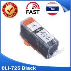 ขาย ซื้อ หมึกเทียบเท่า Canon Pgi 725Bk Black ใน ไทย