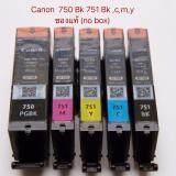 ราคา Canon Pgi 750 Bk Cli 751 Bk C M Y หมึกแท้ ยกชุด5ตลับ No Box Canon กรุงเทพมหานคร