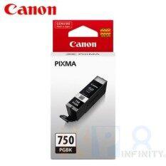 ราคา Canon Pgi 750Bk Ink Cartridge Black ราคาถูกที่สุด