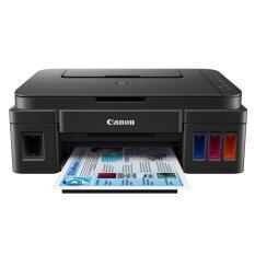 ราคา Canon Pixma G3000 Refillable Ink Tank Wireless All In One Printer เป็นต้นฉบับ Canon