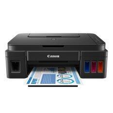 ขาย Canon Pixma Inkjet All In One Printer รุ่น G2000 พร้อมหมึกแท้จากCanon สีละ1ขวด ออนไลน์ สมุทรปราการ