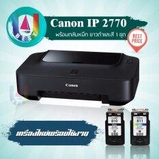 ขาย Canon Pixma Ip2770 Inkjet Printer พร้อมตลับหมึก ใน กรุงเทพมหานคร