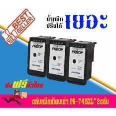 ซื้อ Canon Pixma Ip2870 ใช้ตลับหมึกอิงค์เทียบเท่า รุ่น Pg 745 Pg 745 Pg 745Xl แพ็ค 3 ตลับ Pritop เป็นต้นฉบับ