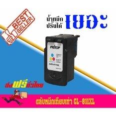 Canon Printer Pixma MX357/MX328/MP287/MP497/MP366 For Ink Cartridge 811/CL 811/CL 811XL/CL-811XL Pritop