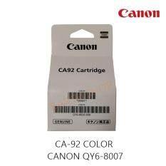 ราคา Canon Printhead หัวพิมพ์ Ca92 G Serries ตลับสี G1000 G2000 G3000 G4000 เป็นต้นฉบับ
