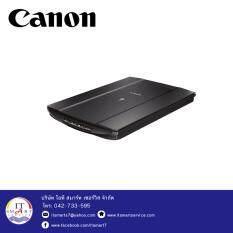 โปรโมชั่น Canon Scanner Lide 120 Black Canon