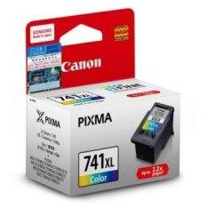 ราคา Canon ตลับหมึกCanon Ink Cartridge Cl 741Xl Tri Color ราคาถูกที่สุด