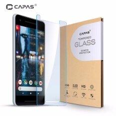 โปรโมชั่น Capas 9H Tempered Glass Explosion Proof Film For Google Pixel 2 Intl Capas
