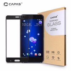 ส่วนลด Capas Full Coverage Protective Film Tempered Glass For Htc U11 Dual Intl