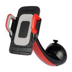 ราคา Capdase วางโทรศัพท์ในรถยนต์ Sport Car Mount สีแดง เป็นต้นฉบับ