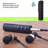 โปรโมชั่น Car Bluetooth Music Receiver Hands Free A2Dp Stereo Profile ตัวรับสัญญาณบลูทูธ บลูทูธในรถยนต์