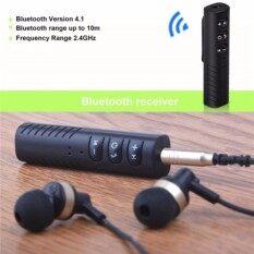 ขาย Car Bluetooth Music Receiver Hands Free A2Dp Stereo Profile ตัวรับสัญญาณบลูทูธ บลูทูธในรถยนต์ ออนไลน์